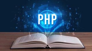 PHPの参考書